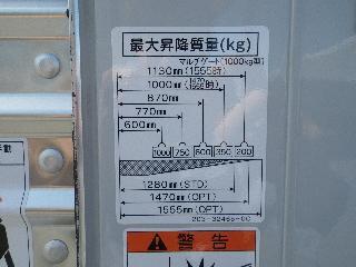 三菱 バン 小型 平成30年8月 ■売約済み■ TPG-FEA50 19枚目