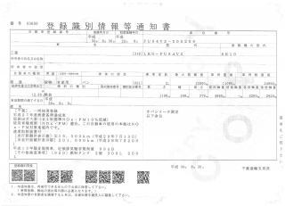 三菱 ウィング 大型 平成22年8月 LKG-FU54VZ 45枚目