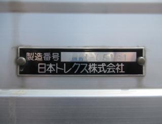 UD ウィング 大型 平成23年8月 ◆商談中◆ LKG-CG5ZA 20枚目
