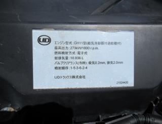 UD ウィング 大型 平成23年8月 ◆商談中◆ LKG-CG5ZA 45枚目