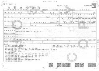 UD ウィング 大型 平成23年8月 ◆商談中◆ LKG-CG5ZA 47枚目