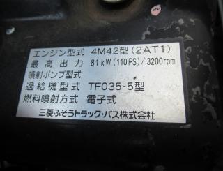 三菱 バン 小型 平成23年1月 PDG-FB70B 37枚目