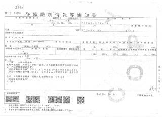 三菱 バン 小型 平成23年1月 PDG-FB70B 41枚目