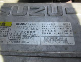 いすゞ ウィング 大型 平成17年7月 PJ-CYL51V6 42枚目