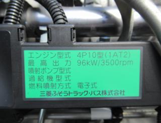 三菱 バン 小型 平成25年12月 TKG-FEA20 46枚目