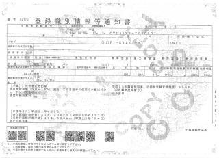 いすゞ ウィング 大型 平成17年7月 PJ-CYL51V6 46枚目