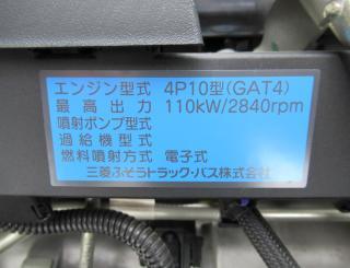 三菱 ダンプ 小型 平成29年10月 TPG-FBA30 31枚目