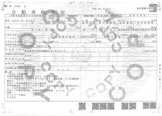 三菱 ダンプ 小型 平成29年10月 TPG-FBA30 39枚目