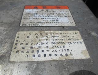 日野 ダンプ 大型 平成17年3月 ◆商談中◆ KS-FS1EKJA 45枚目