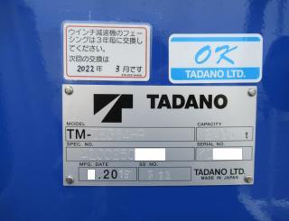 三菱 クレーン付 増トン  2KG-FK62FZ 21枚目