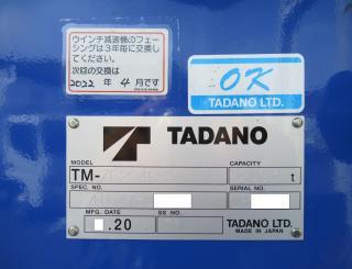 三菱 クレーン付 小型  TPG-FEB80 37枚目