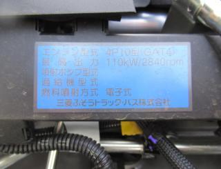 三菱 クレーン付 小型  TPG-FEB80 40枚目