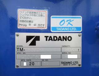 三菱 クレーン付 小型 平成31年4月 TPG-FEB80 21枚目