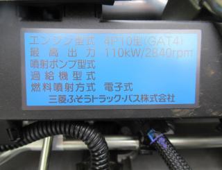三菱 クレーン付 小型 平成31年4月 TPG-FEB80 40枚目