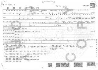 日野 ダンプ 大型 平成18年10月 ADG-FS1EKXA 50枚目