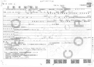 日野 ダンプ 大型 平成17年3月 ◆商談中◆ KS-FS1EKJA 50枚目