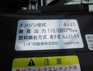 いすゞ 平ボデー・Wキャブ・シャーシ 小型 平成29年4月 TRG-NPR85AR 33枚目