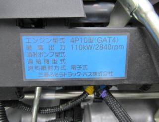 三菱 ウィング 小型  TPG-FEB50 39枚目