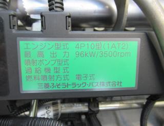 三菱 バン 小型 平成26年4月 TKG-FBA20 39枚目