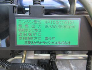 三菱 平ボデー・Wキャブ・シャーシ 小型 平成25年4月 TKG-FBA20 33枚目