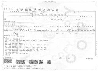 三菱 平ボデー・Wキャブ・シャーシ 小型 平成25年4月 TKG-FBA20 37枚目