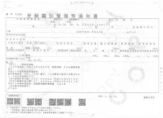 三菱 バン 小型 平成26年4月 TKG-FBA20 41枚目