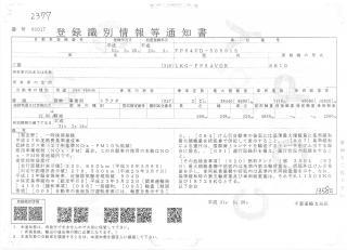 三菱 トラクター 大型 平成24年3月 ◆商談中◆ LKG-FP54VDR 36枚目