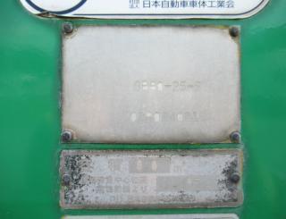 日野 パッカー 中型 平成14年3月 KK-FC1JDEA 13枚目