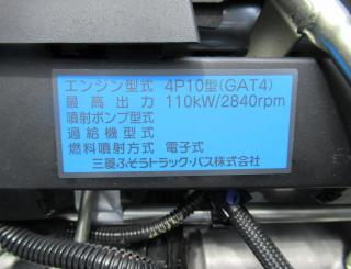 三菱 バン 小型  TPG-FEB50 31枚目