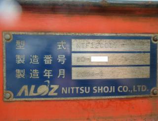 その他 トレーラー 大型 平成16年1月 ◆商談中◆ NTF12C001 33枚目