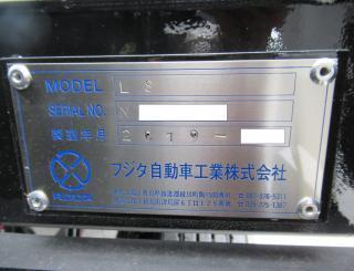 三菱 セルフクレーン・ローダー 大型  2PG-FS70HZ 49枚目