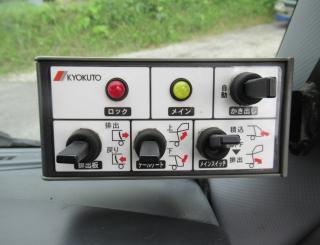いすゞ パッカー 中型 平成22年6月 ◆商談中◆ PKG-FRR90S2 10枚目