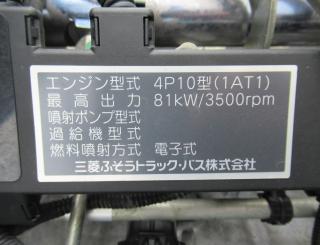 三菱 バン 小型 平成25年5月 TPG-FBA00 34枚目