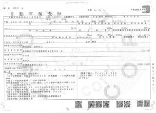 いすゞ クレーン付 小型 平成27年8月 TRG-NPR85AR 50枚目