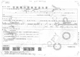 三菱 ウィング 小型 平成22年11月 PDG-FE82D 50枚目