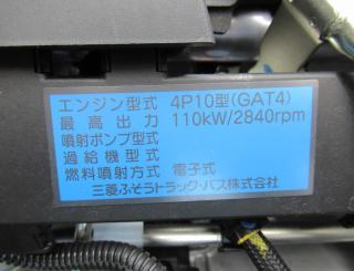 三菱 バン 小型  TPG-FEB50 39枚目