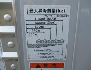三菱 バン 小型  TPG-FEB50 26枚目