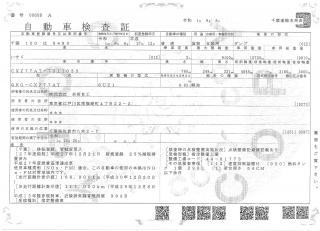 いすゞ ダンプ 大型 平成27年12月 QKG-CXZ77AT 50枚目